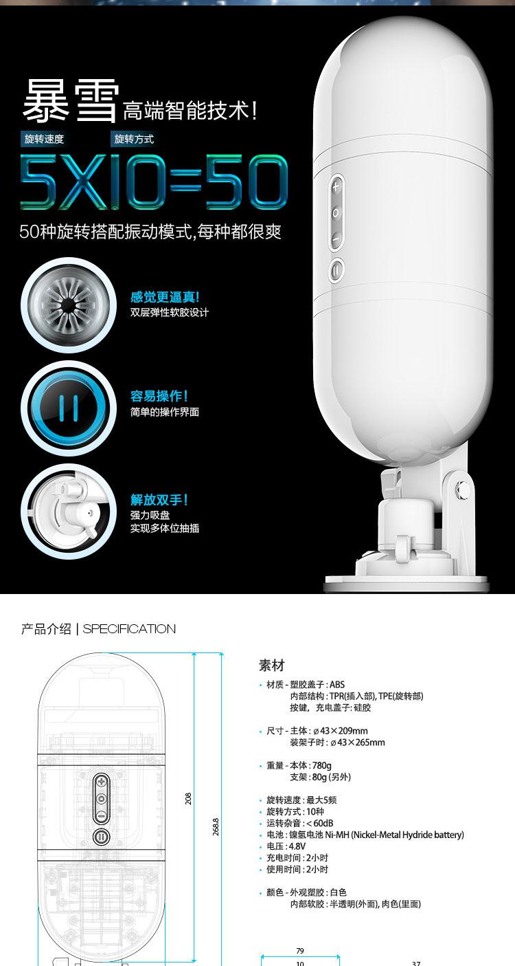 韩国进口zini免提式飞机杯电动夹吸自动男士自慰器男性成人用品